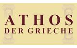 Athos der Grieche