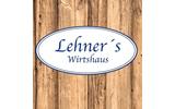 Lehners Wirtshaus