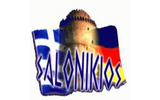 Salonikios