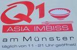 Q1 Asia Imbiss Ulm