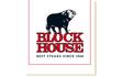 Block House - Lübeck