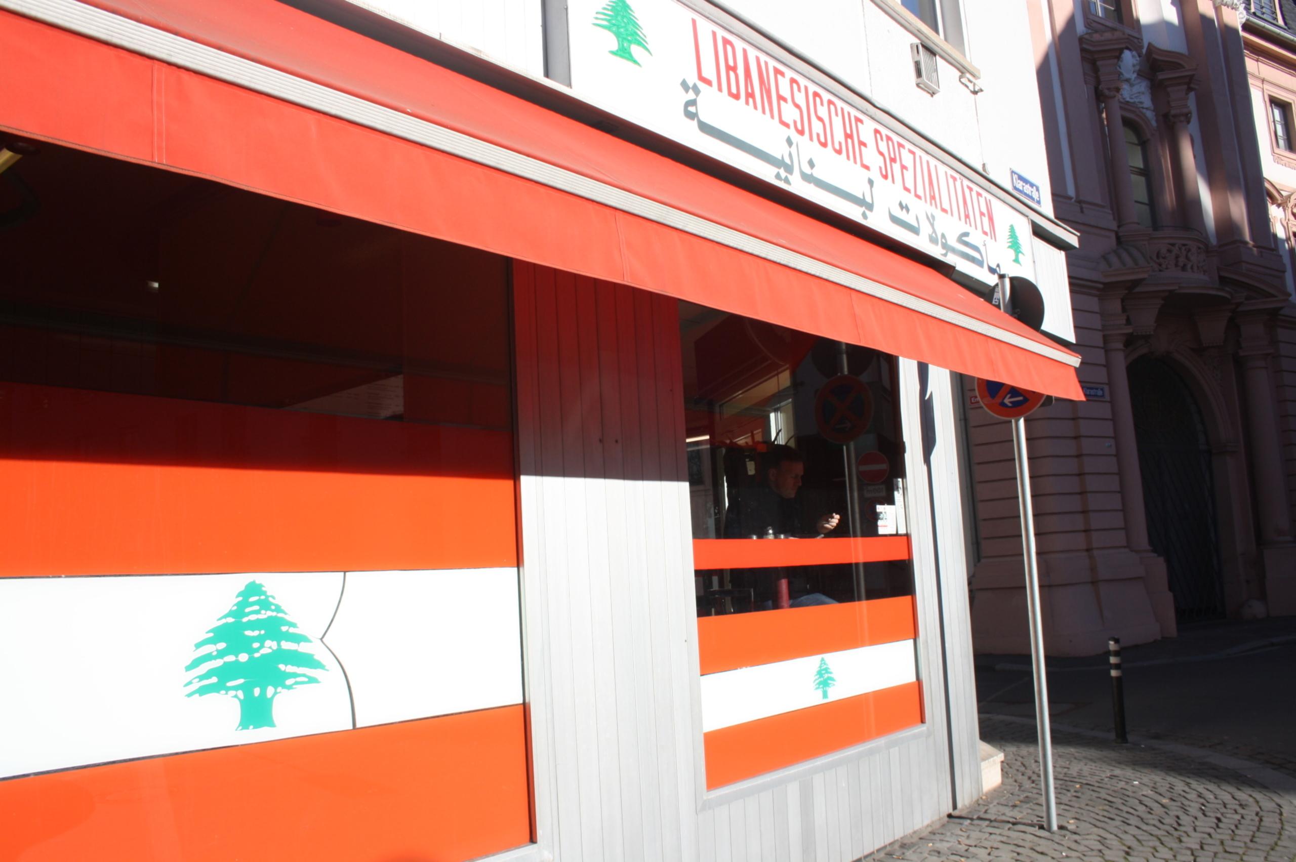 Le cèdre du Liban Öffnungszeiten, Emmeransstraße in Mainz | Offen.net